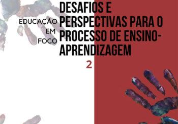 O docente atuante no ensino do idioma português